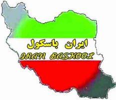 باسکول ایران